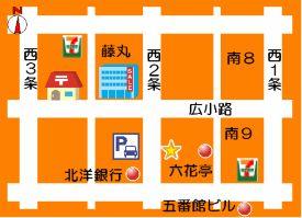 帯広店マップ